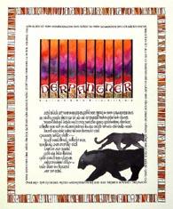 Lissy Genoveva  Mischke: Der Panther  (Nach Rilke)